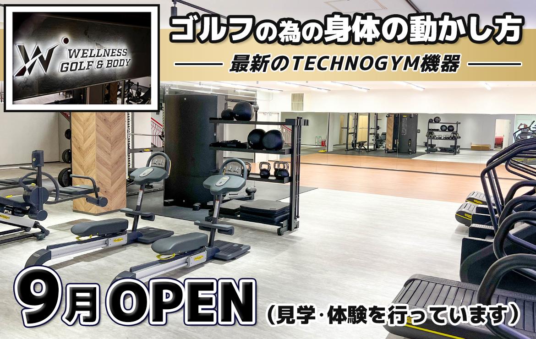 QEDゴルフシミュレーター